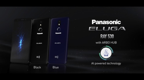 eluga Panasonic Eluga Ray 530 Buzz Review