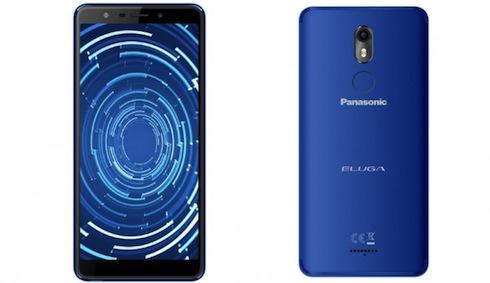 pana Panasonic Eluga Ray 530 Buzz Review Specification & Price nigeriantech.com.ng
