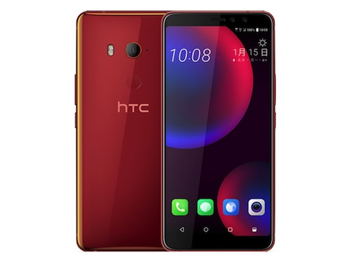 HTC U11 EYEs Dash Review, Specification & Price nigeriantech.com.ng