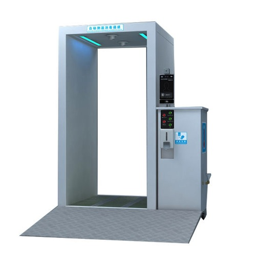 Disinfectant Tunnel in Nigeria, Product list & Distributor Contact machine nigeriantech.com.ng