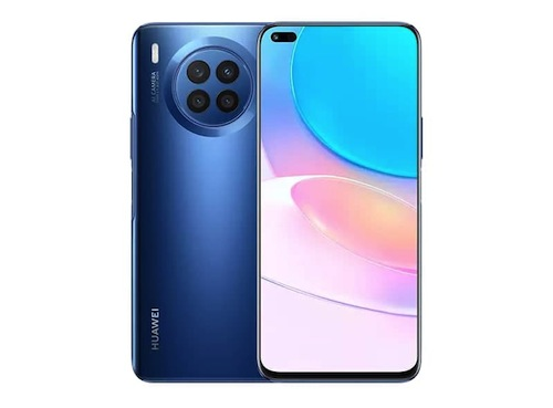 Huawei Nova 8i Specifications & Price in Nigeria 8i nigeriantech.com.ng