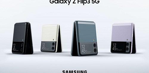 Samsung Galaxy Z Flip 3 5G Specifications & Price in Nigeria Nigeriantech.com.ng