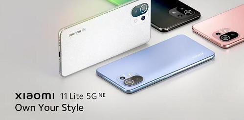 Xiaomi 11 Lite 5G NE Specifications & Price in Nigeria nth Nigeriantech.com.ng