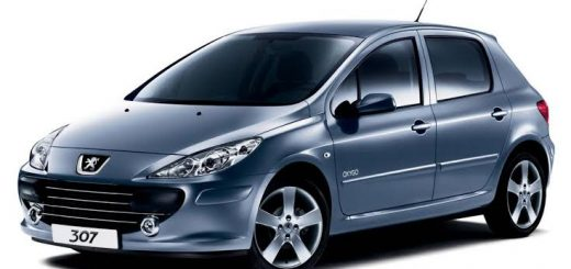 Peugeot 307 Price In Nigeria Nigeriantech.com.ng